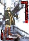 低俗霊DAYDREAM (1) (角川コミックス・エース)