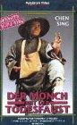 Der Mönch mit der Todesfaust [VHS]