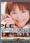 ザーメン原理主義 [DVD]