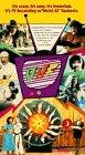 UHF VHS Tape