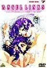 星方天使エンジェルリンクス Vol.7 [DVD]