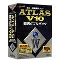 Atlas 翻訳ダブルパック