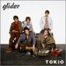 glider(初回B)