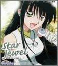 マーメイドメロディー(3)リナ STAR JEWEL