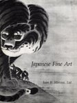 img - for Japanese Fine Art - Paintings, Prints and Metalwork - 1982/83 book / textbook / text book