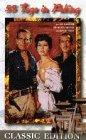 55 Tage in Peking [VHS]