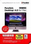 Parallels Desktop 4.0 For Mac 特別優待版 ラネクシー 4538180803112 PD4M-PN