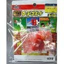 Beyblade Parts A-113