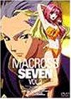 マクロス7 Vol.2 [DVD]