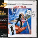 John Barry A View to a Kill