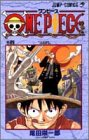 One piece (巻4) (ジャンプ・コミックス)