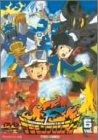 デジモンフロンティア Vol.6 [DVD]