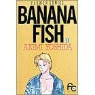 Banana fish (9) (別コミフラワーコミックス)