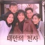 【韓国KBSドラマ】【私の中の天使】【超!希少盤】【OST,CD】