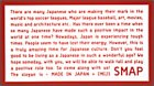 LIVE MIJ (仮) [VHS] SMAP SMAP ビクターエンタテインメント