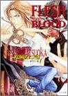 FLESH & BLOOD〈1〉 (キャラ文庫)