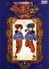 らんま1/2 TVシリーズ完全収録版(15) [DVD]