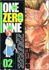ONE ZERO NINE 2 (2) (ヤングジャンプコミックス)