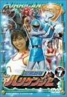 忍風戦隊ハリケンジャー Vol.7 [DVD]