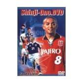 Shinji-Ono.DVD