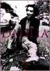 バンドスコア X JAPAN/DAHLIA