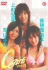 C-Girls Vol.4 [DVD]