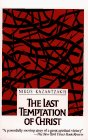 The Last Temptation of Christ (0671672576) by Kazantzakis, Nikos