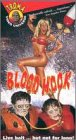 Blood Hook [VHS]