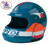 injusa-casco-repsol-de-racing-injusa-210