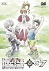 OVA HUNTER×HUNTER G・I Final ×7