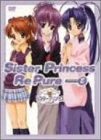 シスター・プリンセス Re Pure ~ストーリーズ3~ [DVD]