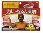 カレーなる入浴剤   ( 単品 ) 辛口風呂