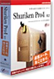 Shuriken Pro4 /R.2 for Windows CD-ROM
