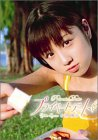 プライベートデート 小倉優子 SPECIAL EDITION [DVD]