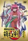 機動新撰組 萌えよ剣 其之壱(通常版) [DVD]