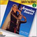 アルメニアン・ダンス