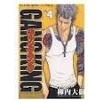 ギャングキング 4 (ヤングキングコミックス)
