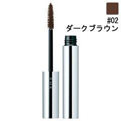 アールエムケー セパレート カール マスカラ N #02 Dark Brown 5.0g