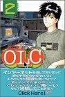 OLC 2 (月刊マガジンコミックス)