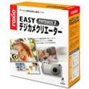 Easy デジカメクリエーター Photosuite 7 Platinum