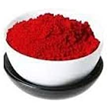 NEOTEA Best Synthetic Food Color RED (for Kitchen) - 200 GRAM