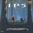 IP5~愛を探す旅人たち~