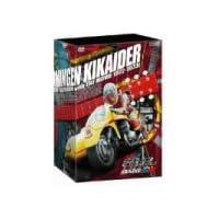 人造人間キカイダー BOX [DVD]