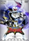 スーパー戦隊シリーズ 爆竜戦隊アバレンジャー Vol.5 [DVD]