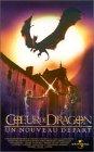 echange, troc Coeur de dragon 2 [VHS]