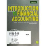 img - for Introduction Financial Accounting(Chinese Edition) book / textbook / text book