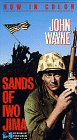 Sands of Iwo Jima (Color Version) [VHS]