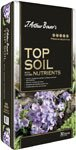 J Arthur Bowers Premium Top Soil with added Nutrients 30L
