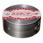 シーアイ化成 スズランテープ 50mm巾 銀 SZT-10 00405854 【まとめ買い5巻セット】