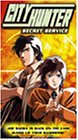 echange, troc City Hunter: Secret Service [VHS] [Import USA]